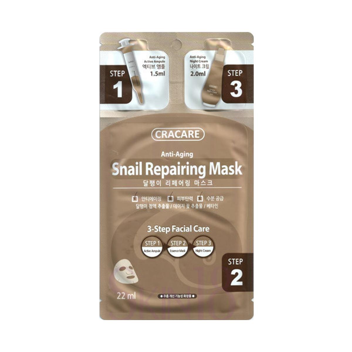 Cracare Регенерирующая маска с экстрактом слизи улитки 3 шага929622Регенерирующая маска с экстрактом слизи улитки эффективно регенерирует, восстанавливает и глубоко увлажняет кожу. 3-х Ступенчитая Противовозрастная Система Активная ампула. На очищенную кожу нанести умеренное количество, преимущественно вокруг глаз и губ, остаток ампулы может быть нанесено на область, которая Вас больше всего беспокоит. Маска. Нанести маску на лицо, оставить на 20-30 минут. .Затем снять маску, а остатки геля легкими движениями распределить по лицу. Ночной крем. Нанести умеренное количество, преимущественно вокруг глаз и губ. Меры предосторожности: Хранить в недоступном для детей месте. Избегать контакта с глазами. Срок годности: 3 года с даты изготовления.