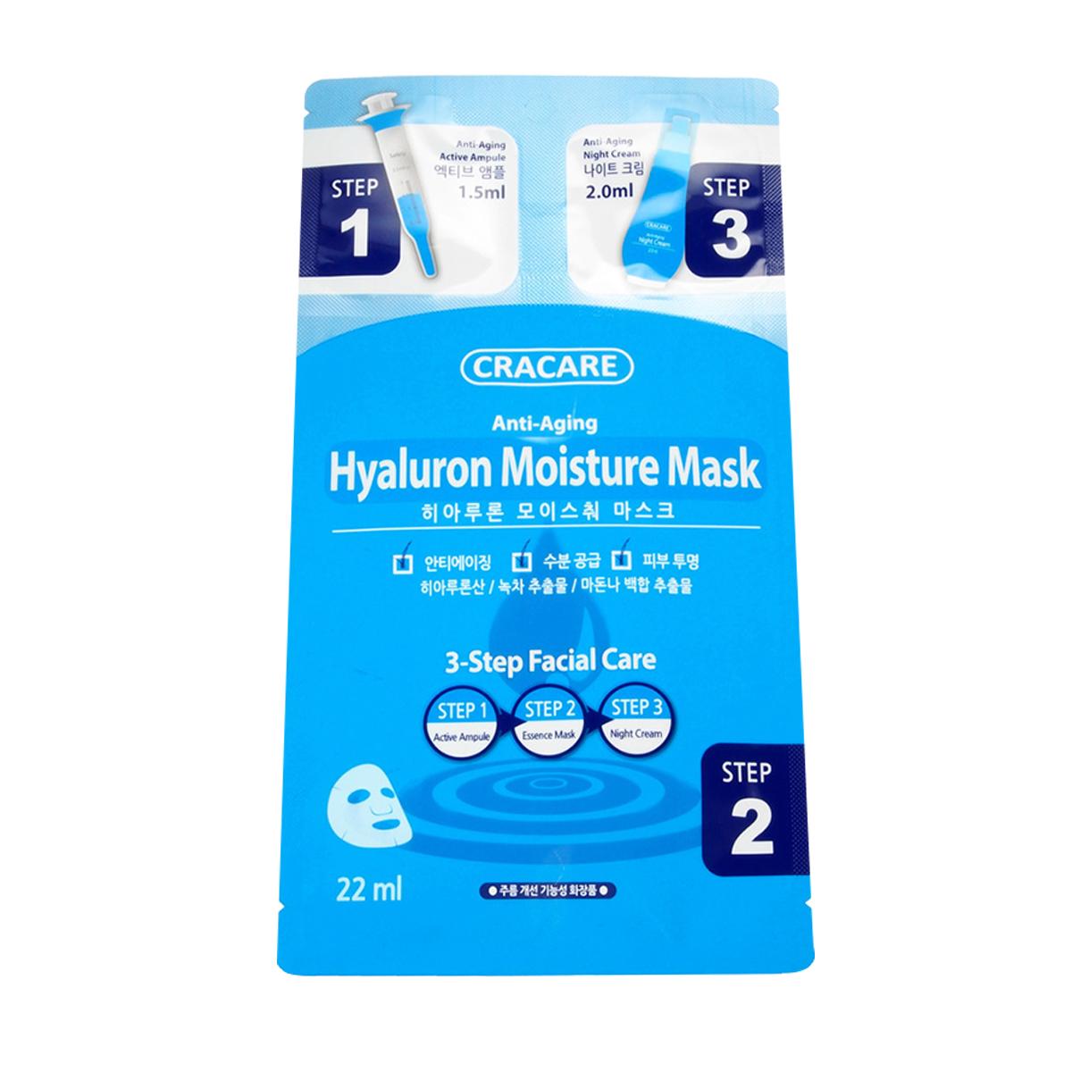 Cracare Гиалуроновая увлажняющая маска 3 шага929632Гиалуроновая увлажняющая маска выравнивает текстуру кожи и глубоко увлажняет. 3-х Ступенчитая Противовозрастная Система Активная ампула. На очищенную кожу нанести умеренное количество, преимущественно вокруг глаз и губ, остаток ампулы может быть нанесено на область, которая Вас больше всего беспокоит. Маска. Нанести маску на лицо, оставить на 20-30 минут. .Затем снять маску, а остатки геля легкими движениями распределить по лицу. Ночной крем. Нанести умеренное количество, преимущественно вокруг глаз и губ. Меры предосторожности: Хранить в недоступном для детей месте. Избегать контакта с глазами. Срок годности после вскрытия 1 день.