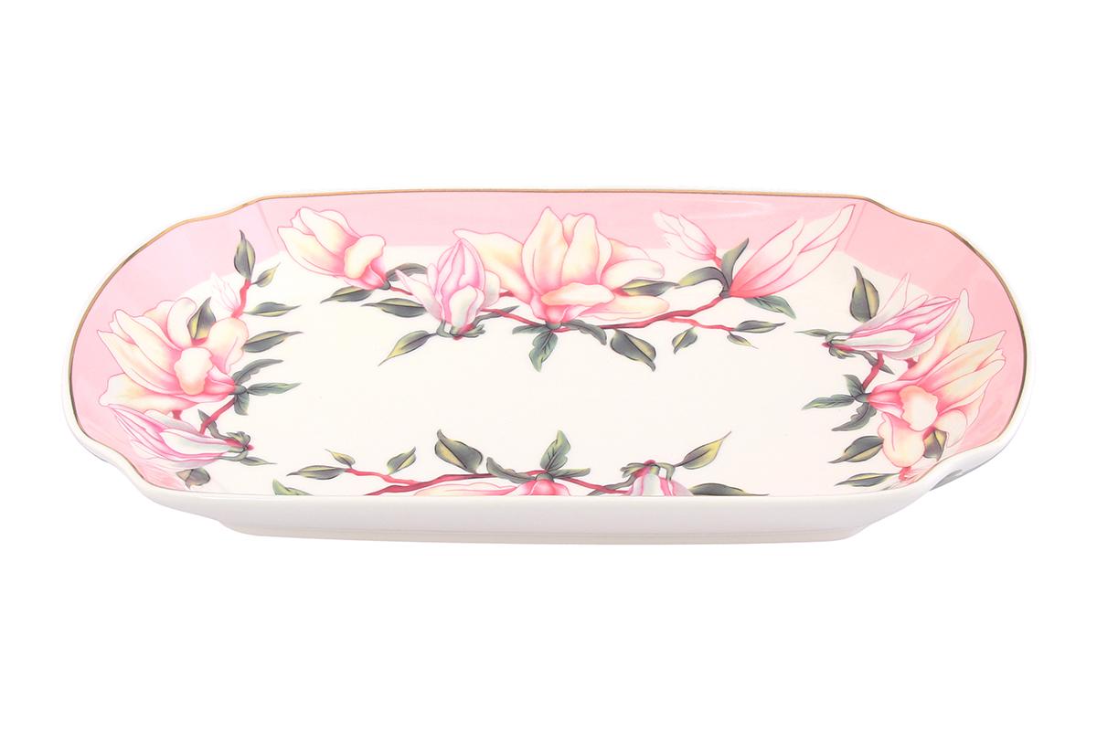 Блюдо для слоеных салатов Elan Gallery Орхидея на розовом, 750 мл503293Красочная посуда подарит настроение и уют, привнесет разнообразие в приготовление ваших любимых блюд и сервировку семейного стола.