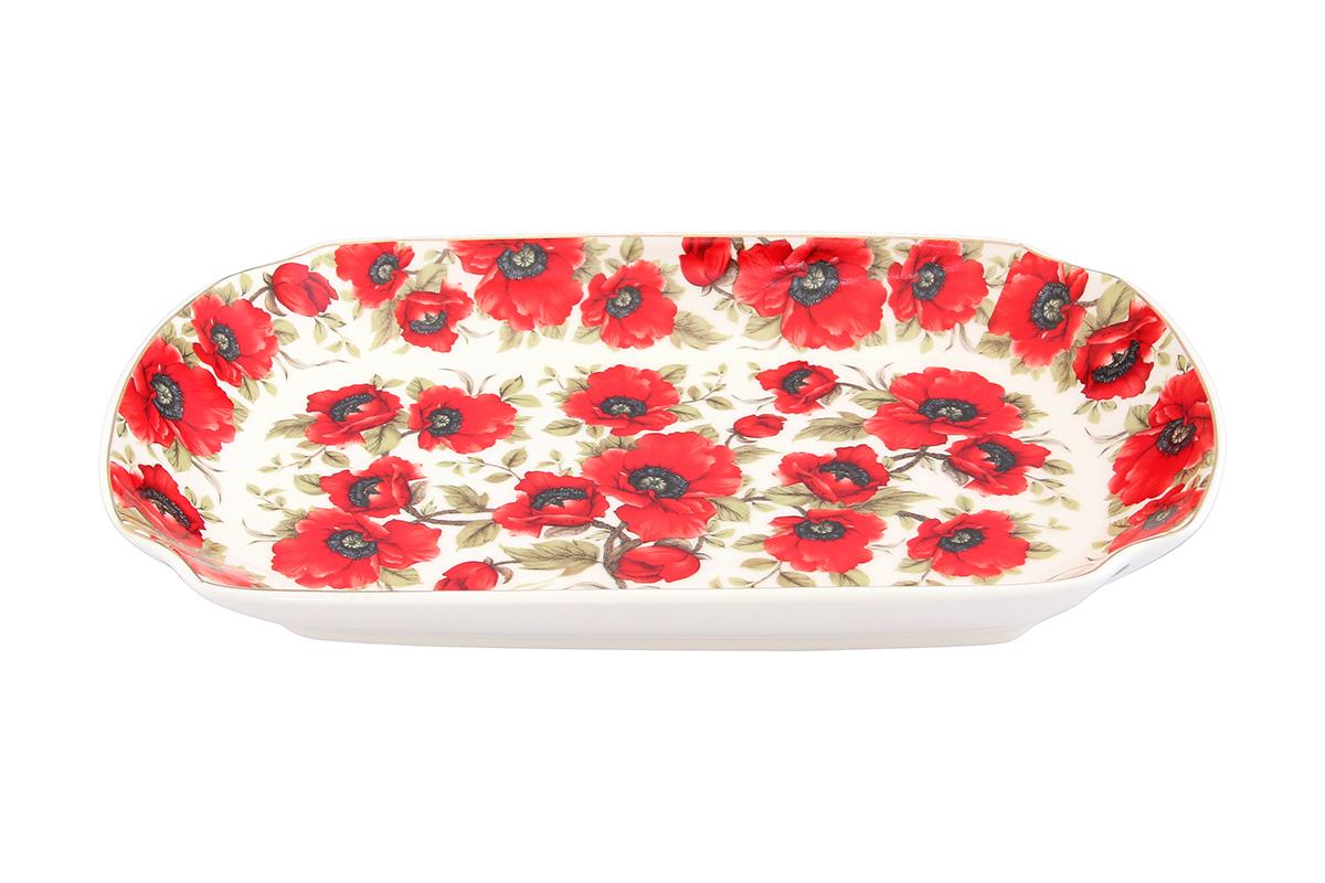 Блюдо для слоеных салатов Elan Gallery Маки, 750 мл503719Красочная посуда подарит настроение и уют, привнесет разнообразие в приготовление ваших любимых блюд и сервировку семейного стола.