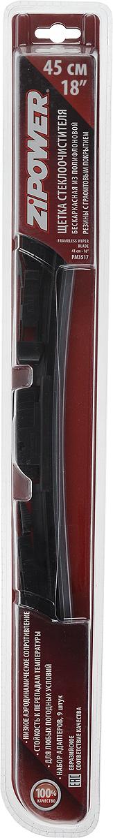 Щетка стеклоочистителя Zipower, бескаркасная, 45 см, 1 штPM 3518Щетка стеклоочистителя Zipower гарантирует отличный обзор при любых погодных условиях, в том числе таких сложных, как дождь, снег и пониженная температура. Обеспечивает хорошую видимость. Полифлоновая резина с графитовым покрытием обеспечивает отличное скольжение и очистку стекла без царапин. Бескаркасный аэродинамический корпус обеспечивает хорошую прижимную силу. Щетка подходит для любых погодных условий.