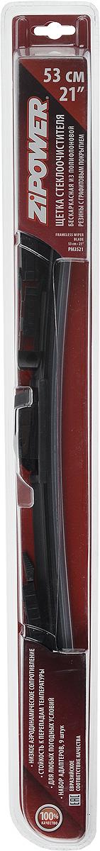 Щетка стеклоочистителя Zipower, бескаркасная, 53 см, 1 штPM 3521Щетка стеклоочистителя Zipower гарантирует отличный обзор при любых погодных условиях, в том числе таких сложных, как дождь, снег и пониженная температура. Обеспечивает хорошую видимость. Полифлоновая резина с графитовым покрытием обеспечивает отличное скольжение и очистку стекла без царапин. Бескаркасный аэродинамический корпус обеспечивает хорошую прижимную силу. Щетка подходит для любых погодных условий.