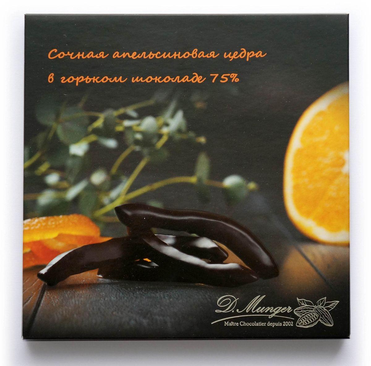 Chocolatier D.Munger цукаты апельсина в горьком шоколаде, 110 г