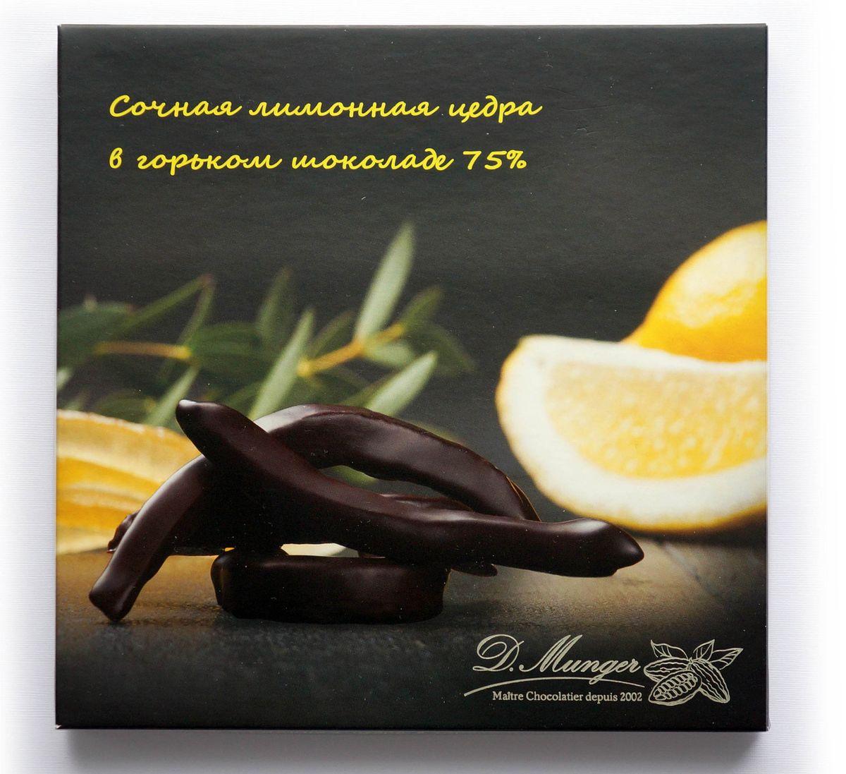 Chocolatier D.Munger цукаты лимона в горьком шоколаде, 110 г
