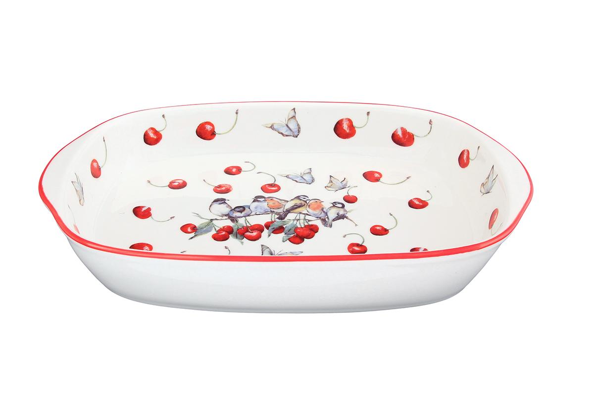 Шубница Elan Gallery Вишня, 900 мл101281Шубница, выполненная из высококачественной керамики, - идеальное блюдо для сервировки традиционного салата Сельдь под шубой или любого другого слоеного салата. Компактное, аккуратное блюдо с ручками для удобства станет незаменимым при любом застолье. Объем: 900 мл. Размер: 28 х 17 х 4,5 см.