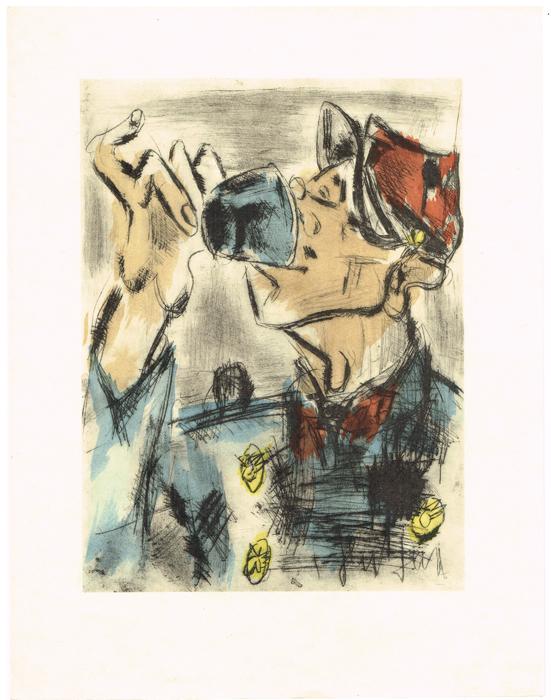 Четвертая. Литография. Жен Поль. Vins, Fleurs et Flammes. Japon Imperial. Издатель Bernard Klein, Париж, 1953 годНВА-2 2508 16-39Литография Четвертая (Le Quart du Tourlourou). Автор Жен Поль (Gen Paul; 1895-1975). Из издания Vins, Fleurs et Flammes. Издатель Bernard Klein, Париж, 1953 год. Номер экземпляра 91 / 850. Бумага Japon Imperial. Размер 25,5 х 33 см. Сохранность коллекционная. Подпись художника на доске.