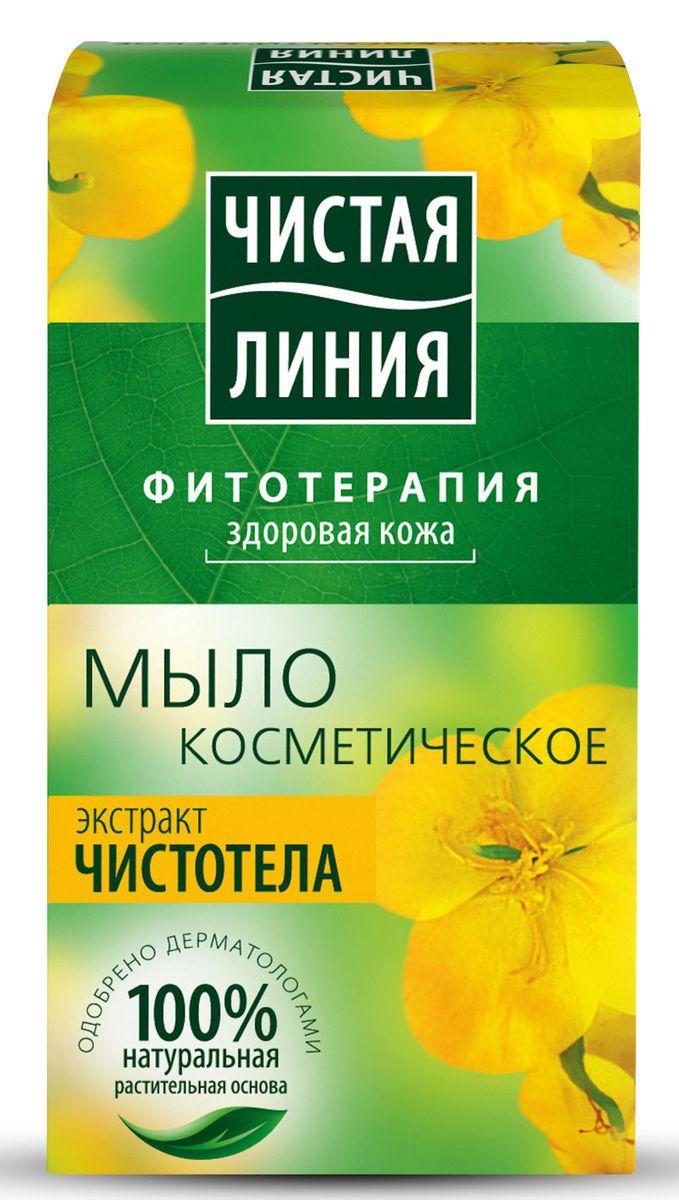 Чистая Линия Фитотерапия Косметическое мыло Экстракт Чистотела 80 гр1106337712ПРИРОДНЫЕ КОМПОНЕНТЫ: 1 % натуральная растительная основа мыла Экстракт чистотела ДЕЙСТВИЕ: Питает кожу необходимыми витаминами, нормализует гидро-липидный баланс кожи