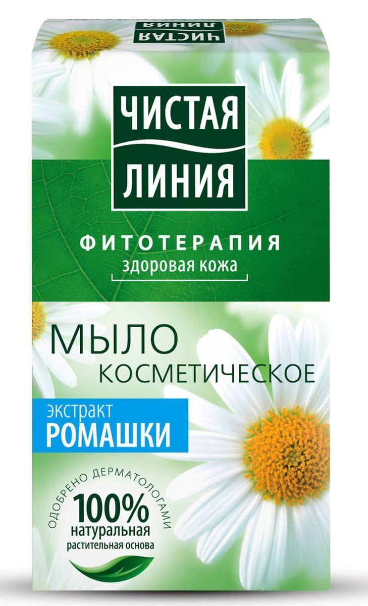 Чистая Линия Фитотерапия Твердое мыло Экстракт ромашки 80 гр1106337762ПРИРОДНЫЕ КОМПОНЕНТЫ: 1 % натуральная растительная основа мыла Экстракт Ромашки ДЕЙСТВИЕ: Прекрасно смягчает и успокаивает даже самую чувствительную кожу