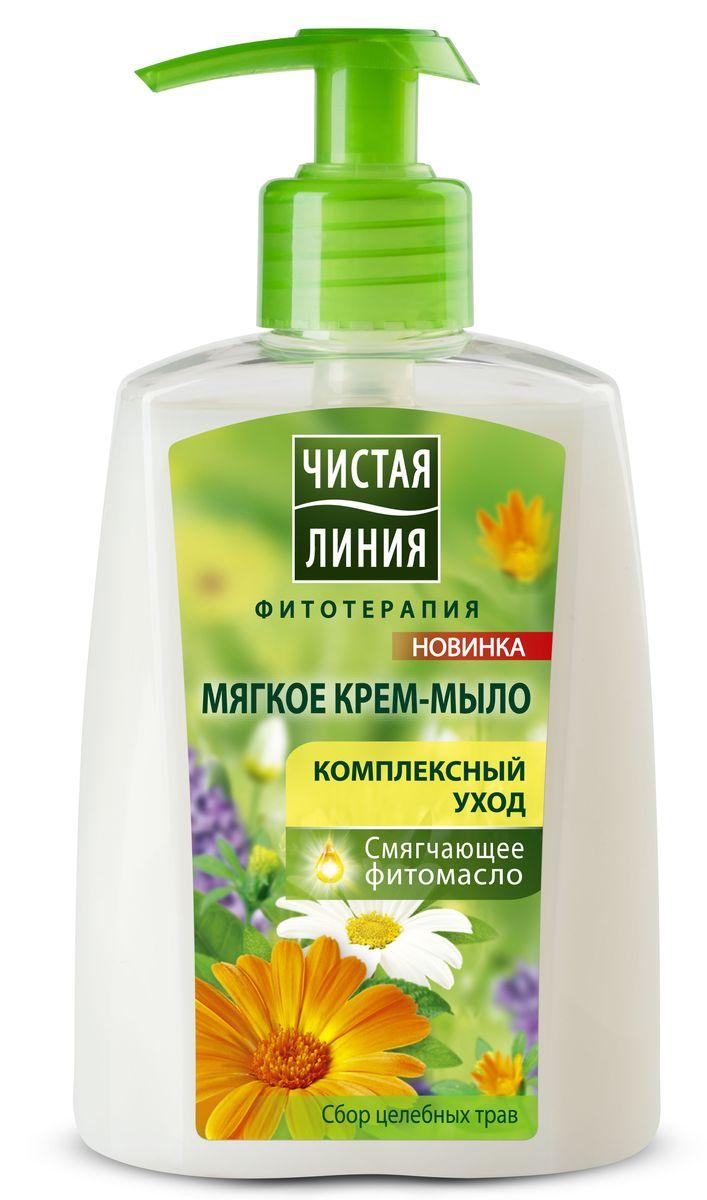 Чистая Линия Фитотерапия Жидкое крем-мыло Комплексный уход 250 мл