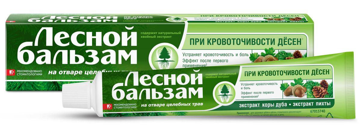 Лесной Бальзам Зубная паста При кровоточивости десен 75 мл (Лесной бальзам)