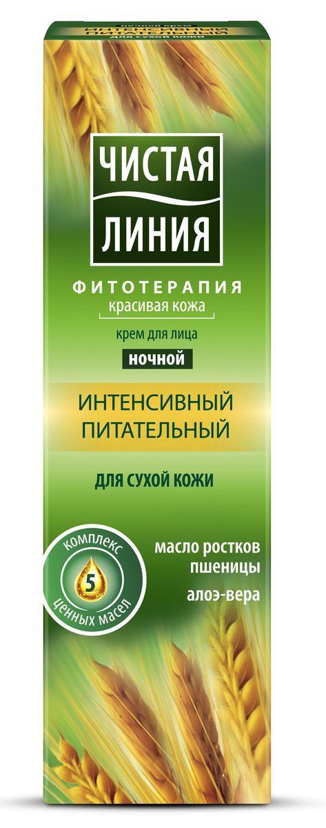 Чистая Линия Фитотерапия Ночной крем для лица Интенсивный питательный 40 мл