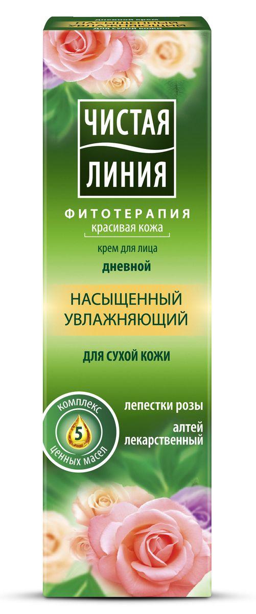 Чистая Линия Фитотерапия Дневной крем для лица Насыщенный увлажняющий 40 мл ( 1106298122 )