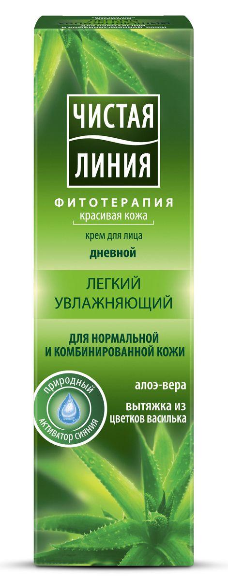 Чистая Линия Фитотерапия Дневной крем для лица Легкий увлажняющий 40 мл ( 110629562 )