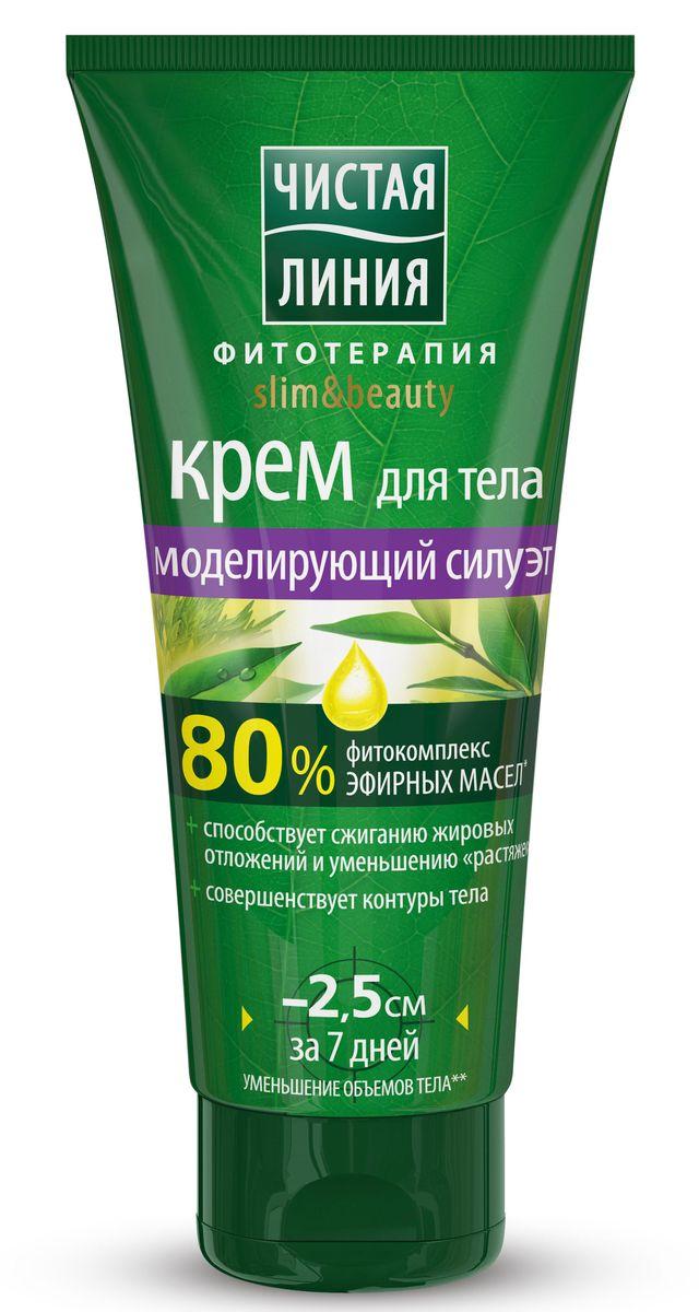 Чистая Линия Фитотерапия Крем для тела Моделирующий силуэт Массажный эффект 200 мл1105319621Активный моделирующий крем для тела,способствует сжиганию жировых отложений и уменьшению растяжек, совершенствует контуры тела. Содержит Активный МОДЕЛИРУЮЩИЙ комплекс: 8% фитокомплекс эфирных масел и 2% кофеин и отвар целебных трав. ЛЕГКИЙ ОХЛАЖДАЮЩИЙ ЭФФЕКТ