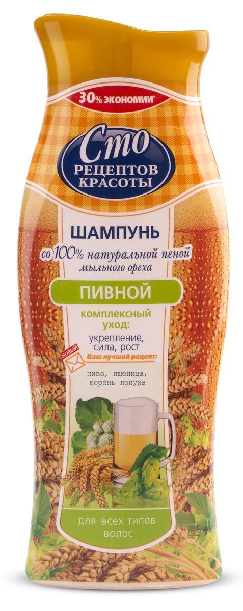 Сто Рецептов Красоты Шампунь Пивной 380 мл