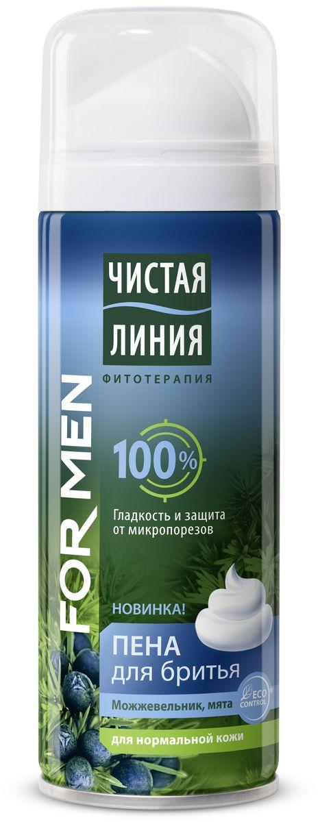 Чистая Линия Фитотерапия for Men Пена для бритья Для нормальной кожи 200 мл ( 1106080221 )