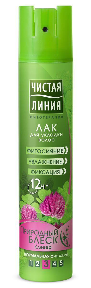 Чистая Линия Лак для укладки волос Природный блеск 200 мл1106451021Идеальная фиксация. Без склеивания и липкости. Без утяжеления. Фиксация 12 часов. Здоровые волосы. Защищает волосы по всей длине. Увлажняет и смягчает. Придает естественный блеск. Содержит природный УФ-фильтр.