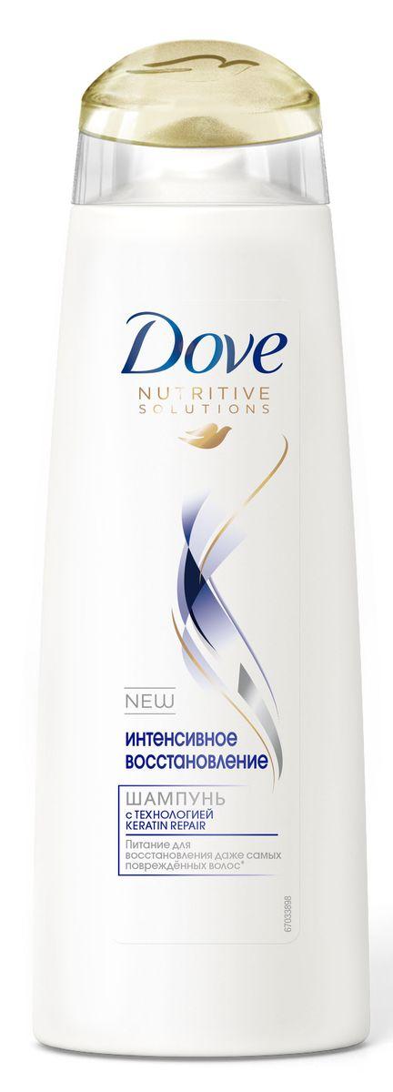 Dove Nutritive Solutions Шампунь Интенсивное восстановление 400 мл052303052Шампунь Dove с технологией Keratin Repair работает одновременно в 2 направлениях: достижение мгновенного результата и более долгосрочного эффекта. Уникальная формула Dove действует мгновенно, восстанавливая поверхность волос, и одновременно обеспечивает глубокое питание для воссоздания их внутренней структуры на клеточном уровне. С каждым разом Ваши волосы выглядят все более сильными, ухоженными и полными жизни! * в линейке Dove **восстановление видимых повреждений Совет от Dove: для наилучшего результата используйте бальзам-ополаскиватель Dove каждый раз после мытья волос.