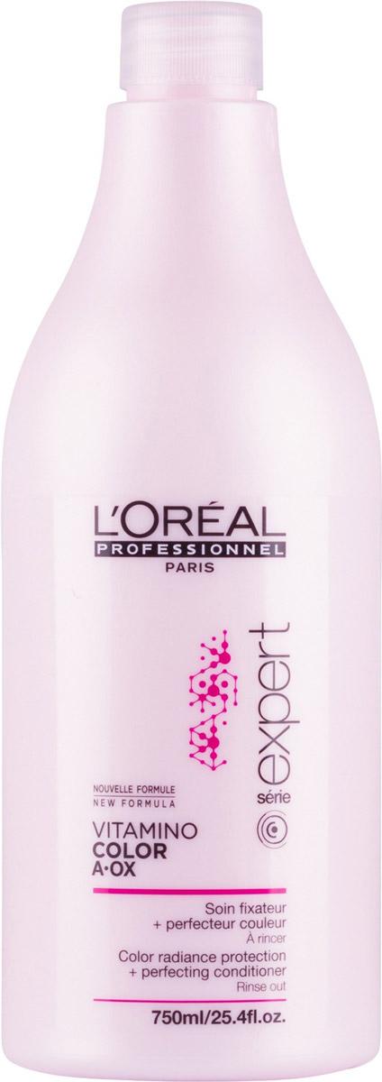 LOreal Professionnel Смываемый уход-фиксатор цвета Expert. Vitamino Color AOX, 750 млE0714724Уход-фиксатор от LOreal Professionnel Expert. Vitamino Color AOX закрепляет цвет изнутри волос, интенсивно питает их. Средство обогащено керамидами, витаминами и микроэлементами. Фиксатор цвета не только сохраняет цвет ваших волос, но и обеспечивает волосам ухоженный вид, придаёт блеск, делает их мягкими и эластичными, облегчает расчёсывание. Система Hydro-resist, лежащая в основе средства, препятствует вымыванию цвета водой, в то время как молекула Incell делает волосы сильными, густыми за счёт того, что укрепляет клеточную структуру волос. Результат – сильные, красивые и здоровые волосы, сохраняющие насыщенный и яркий цвет в течение долгого времени. Товар сертифицирован.