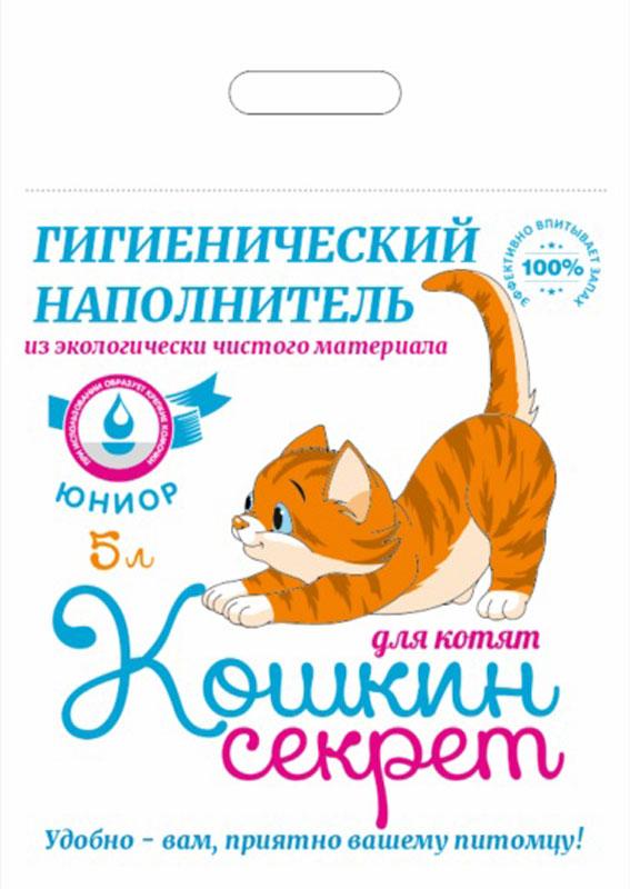 Наполнитель для кошачьих туалетов Кошкин секрет, для котят, 5 л00000008329Воспроизводит структуру грунта привычного для кошек в природе, способствует приучению к лотку. Гладкая форма без острых углов не ранит нежные лапки котят. Не пылит, размер гранул оптимален для малышей. Безопасен для любопытных котят, пробующих на вкус наполнитель.