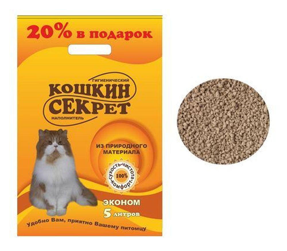 Наполнитель для кошачьих туалетов Кошкин секрет