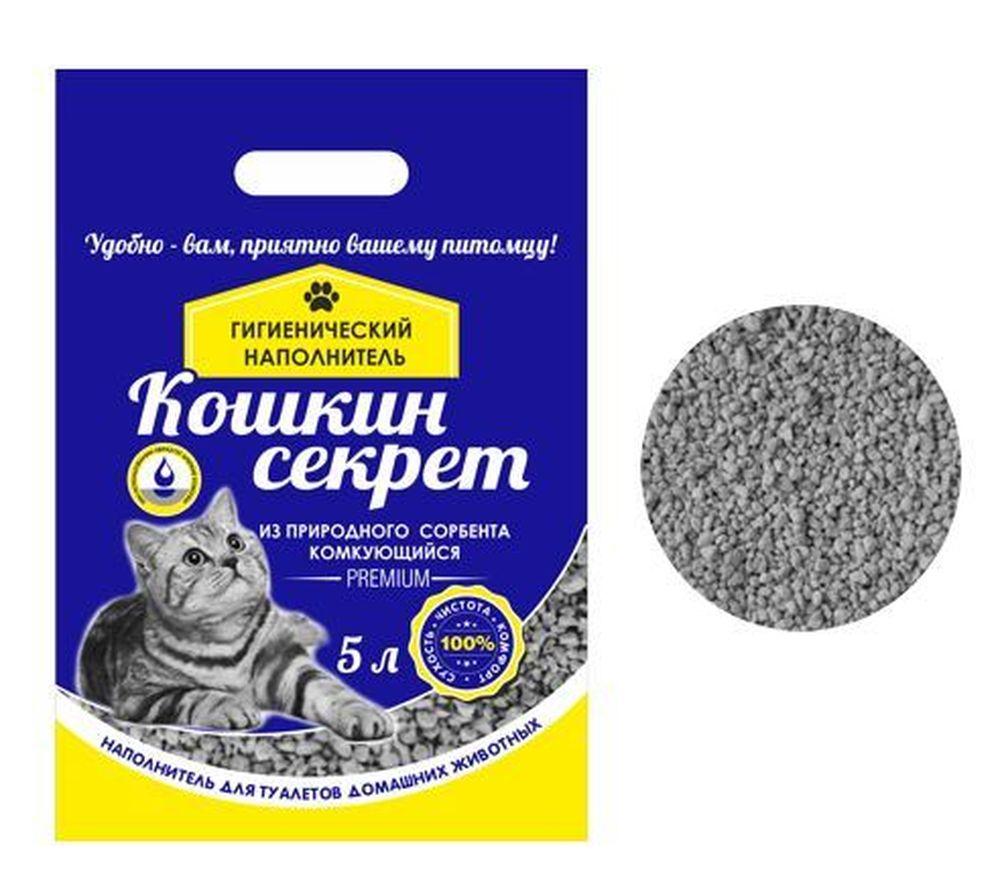 """Наполнитель для кошачьих туалетов """"Кошкин секрет"""", комкующийся, 5 л"""