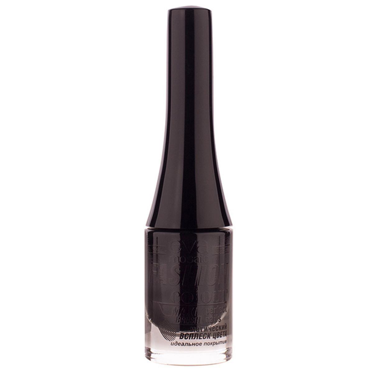 Eva Mosaic Лак для ногтей Fashion Colour, 6 мл, 049 Черная Ночь685382Стойкие лаки для ногтей в экономичной упаковке небольшого объема - лак не успеет надоесть или загустеть! Огромный спектр оттенков - от сдержанной классики до самых смелых современных тенденций. - легко наносятся и быстро сохнут - обладают высокой стойкостью и зеркальным блеском - эргономичная плоская кисть для быстрого, аккуратного и точного нанесения.