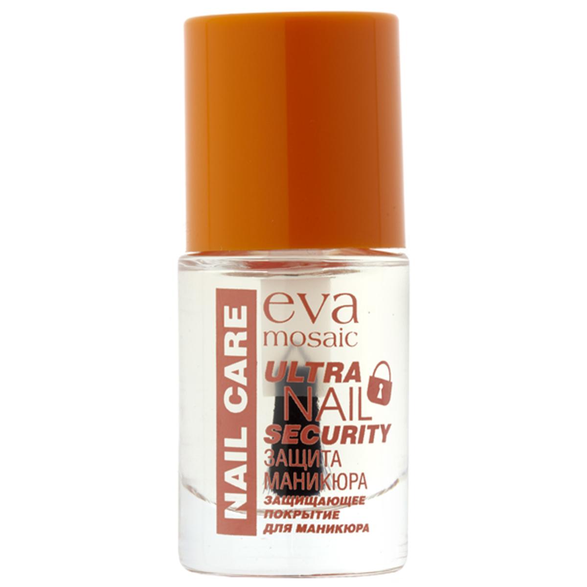 Eva Mosaic Защищающее покрытие, 10 мл685545Полная линия профессиональных продуктов для достижения эффекта салонного маникюра дома.Сверхдлительная и сильная защита маникюра.