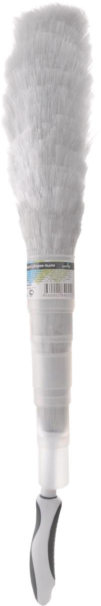 Щетка антистатическая Sapfire для удаления пыли, цвет: серый, длина 67 смSBR-1001_серыйАнтистатическая щетка Sapfire прекрасно удаляет пыль с кузова и в салоне автомобиля. Рабочая поверхность щетки выполнена из полипропилена. Ручка, изготовленная из пластика, имеет резиновые вставки для удобства в работе. Длина щетки (с учетом ручки): 67 см. Длина рабочей поверхности: 47 см.