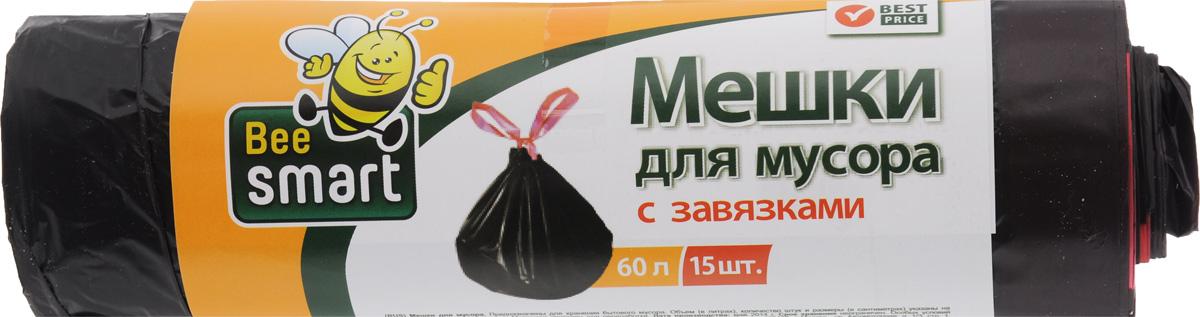 Мешки для мусора Beesmart, с завязками, 60 л, 15 шт402046/402038/402037Мешки Beesmart, выполненные из высокопрочного и эластичного полиэтилена, обеспечат чистоту и гигиену в квартире. Они удобны для сбора и утилизации мусора, занимают мало места, практичны в использовании. Широко применяются в быту и на производстве. Благодаря прочным завязкам изделия удобны в переноске и предотвращают распространение неприятного запаха. Количество: 15 шт.