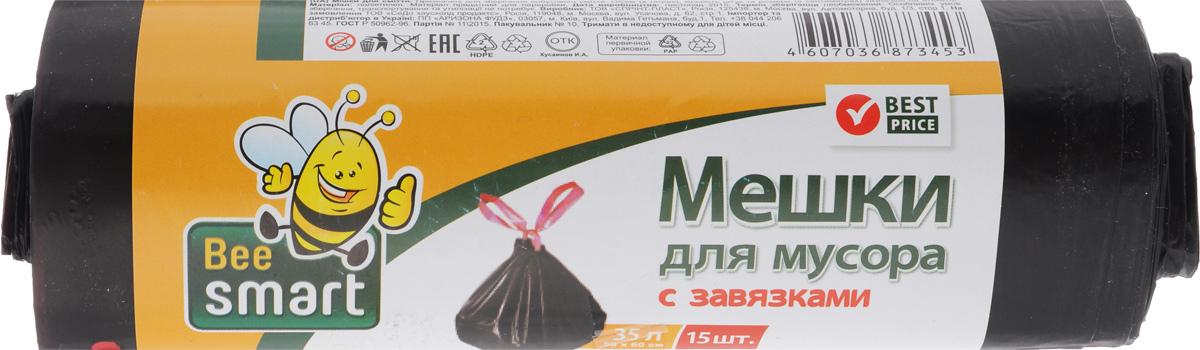 Мешки для мусора Beesmart, с завязками, 35 л, 15 шт403020/403014/403015Мешки Beesmart, выполненные из высокопрочного и эластичного полиэтилена, обеспечат чистоту и гигиену в квартире. Они удобны для сбора и утилизации мусора, занимают мало места, практичны в использовании. Широко применяются в быту и на производстве. Благодаря прочным завязкам изделия удобны в переноске и предотвращают распространение неприятного запаха. Размер мешка: 50 х 60 см. Количество: 15 шт.