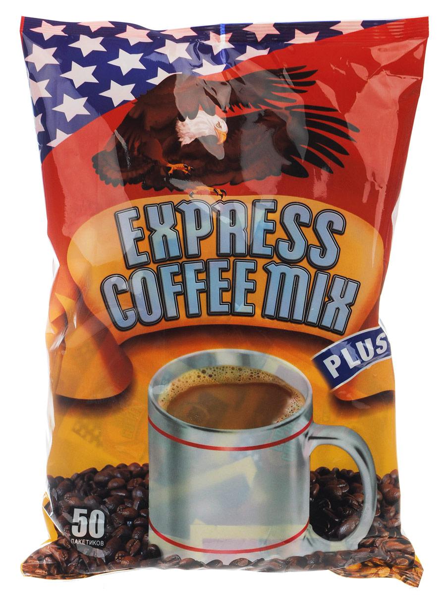 Express Coffee Mix Plus кофейный напиток 3 в 1, 50 шт