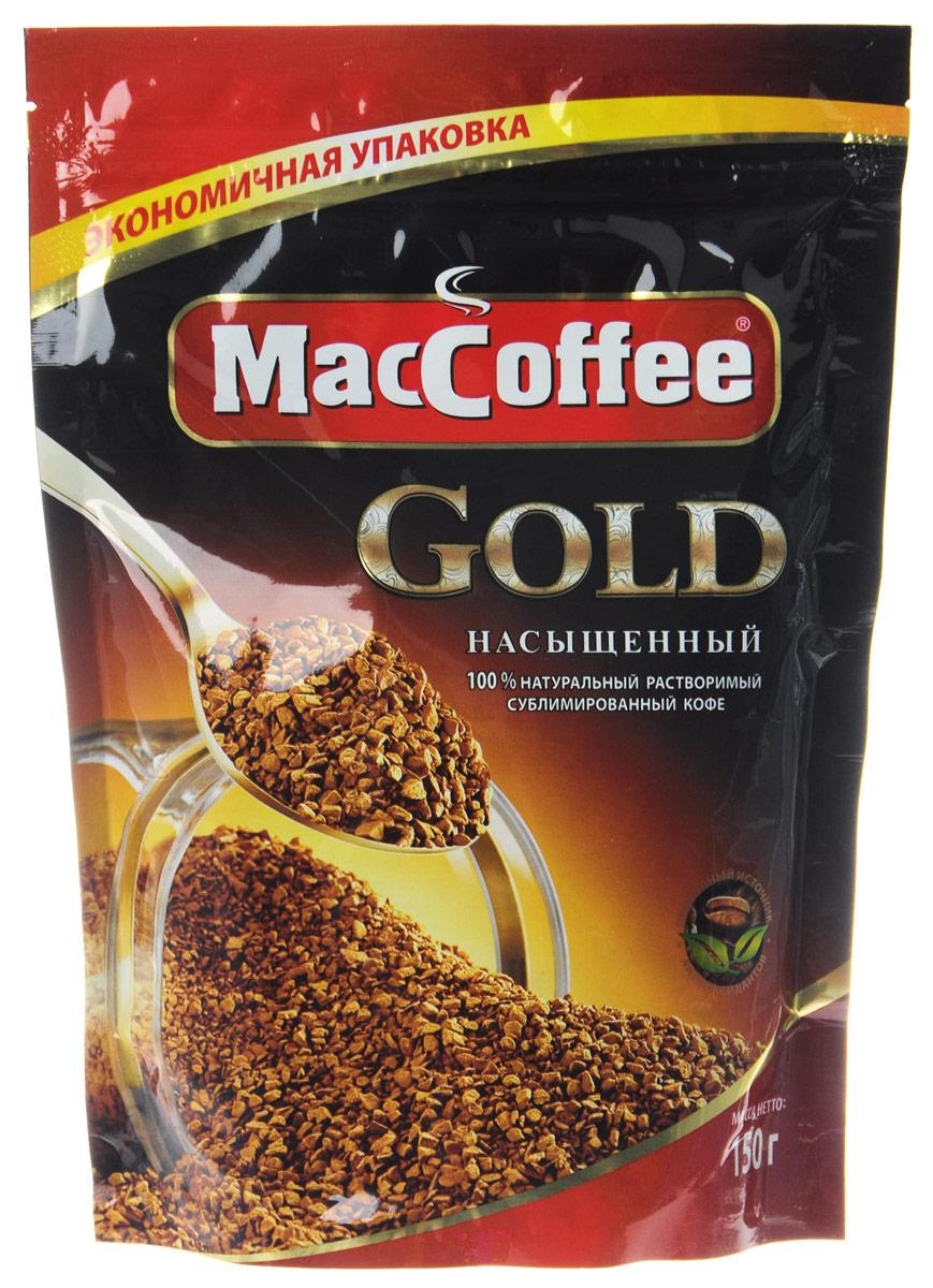 МасСoffee MacCoffee Gold сублимированный растворимый кофе, 150 г 4620004390769