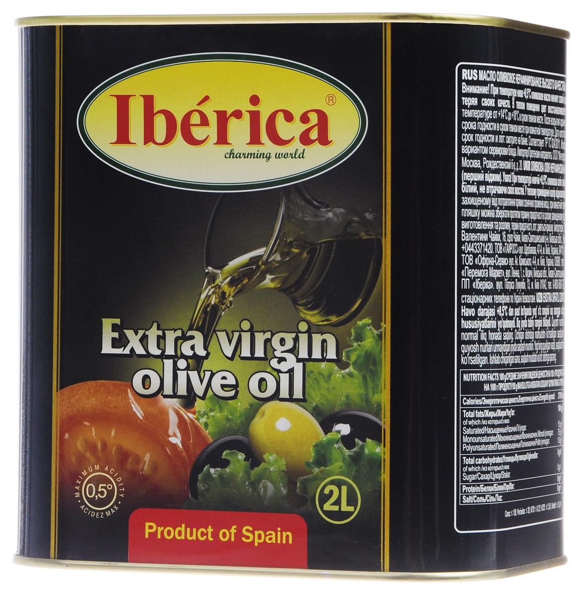 Iberica Extra Virgin масло оливковое, 2 л1650037Iberica Extra Virgin - нерафинированное оливковое масло класса Экстра с применением холодного отжима. Оно изготавливается из отборных оливок высочайшего качества, выращенных под средиземноморским солнцем и обладающих насыщенным вкусом и ароматом.