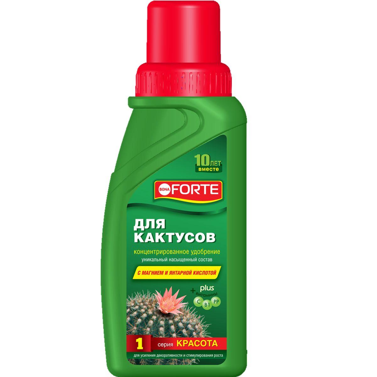 Жидкое комплексное удобрение Bona Forte, 285 мл (серия КРАСОТА)BF-21-01-020-1Стимулирует цветение кактусов и суккулентов, обеспечивает здоровый рост и восстанавливает иммунитет растений.