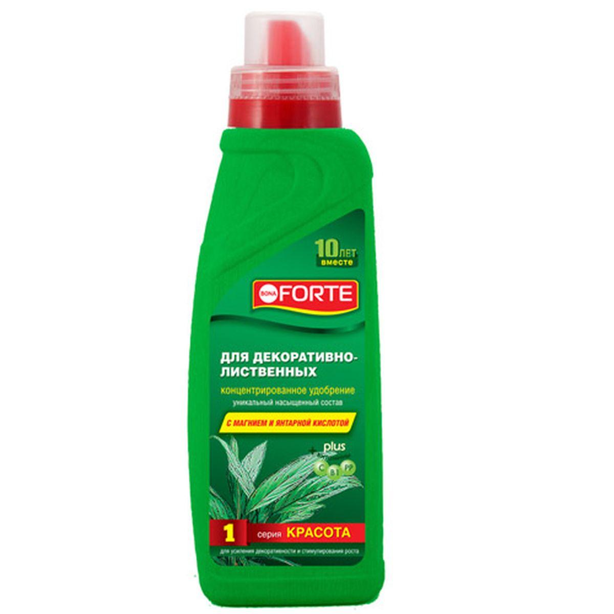 Жидкое комплексное удобрение Bona Forte, 750 мл (серия КРАСОТА)BF-21-03-002-1Уникальный состав удобрения, придает сочную зелень листьям, стимулирует рост и поддерживает иммунитет растений.