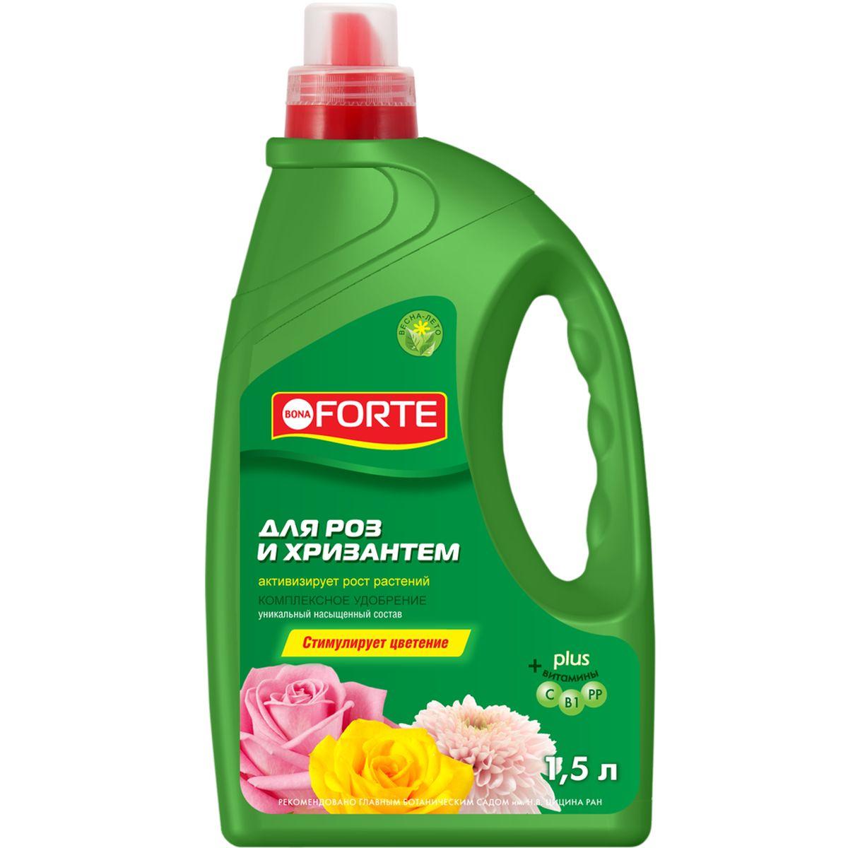 Жидкое комплексное удобрение Bona Forte, для роз и хризантем, 1,5 лBF-21-04-012-1Стимулирует повторную бутонизацию, способствует продолжительному цветению, делает яркими и сочными лепестки соцветий.