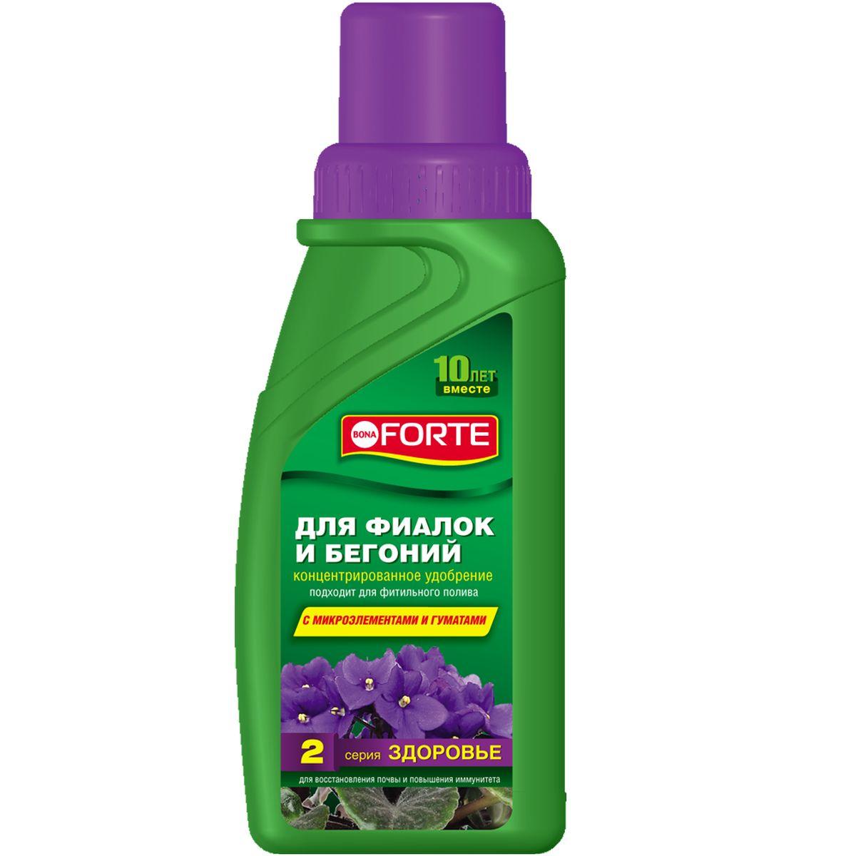 Жидкое комплексное удобрение Bona Forte, 285 мл (серия ЗДОРОВЬЕ)BF-21-06-012-1Предназначено для бережного восстановления почвы, сблансированного питания растений,придания ярких красок цветкам, пышного и продолжительного цветения, а также повышения иммунитета растений.