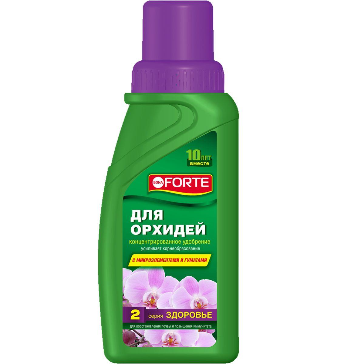 Жидкое комплексное удобрение Bona Forte, 285 мл (серия ЗДОРОВЬЕ)BF-21-06-014-1Предназначено для сбалансированного питания, пышного и продолжительного цветения, способствует образованию сильных цветков, а также повышает иммунитет орхидей.