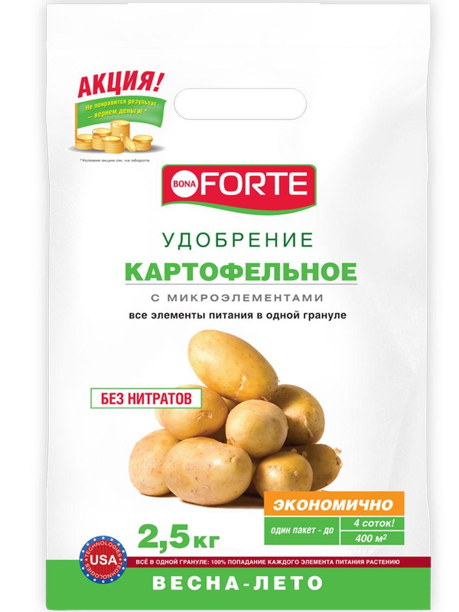 Удобрение комплексное гранулированное Bona Forte, картофельное марка NPK 8-15-30 с микроэлементами, 2,5 кгBF-23-01-019-1Все элементы в одной грануле, равномерное внесение удобрения, безопасно - без нитратов, экономичное расходование, отличный результат.