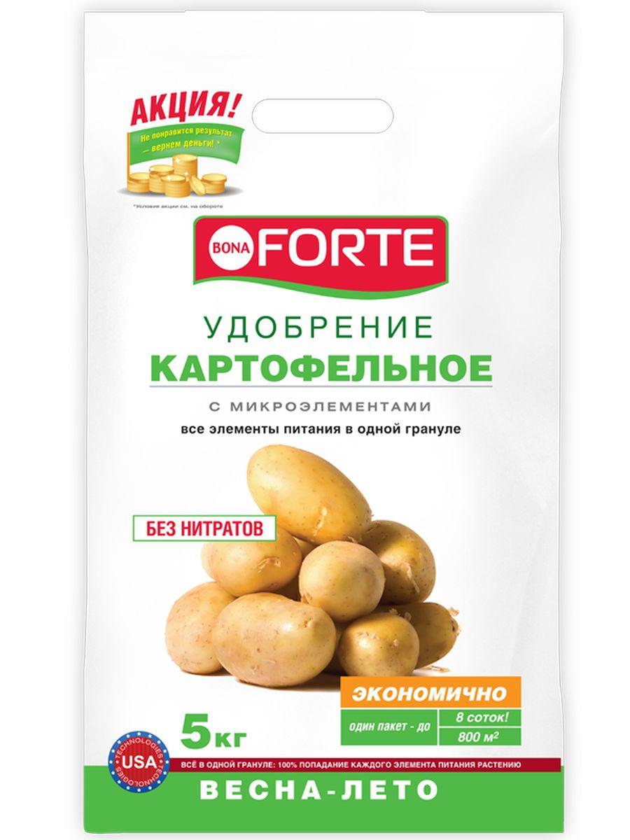 Удобрение комплексное гранулированное Bona Forte, картофельное марка NPK 8-15-30 с микроэлементами, 5 кгBF-23-01-020-1Все элементы в одной грануле, равномерное внесение удобрения, безопасно - без нитратов, экономичное расходование, отличный результат.