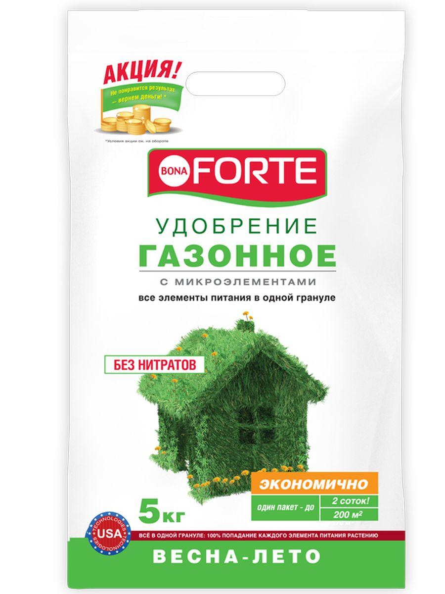 Удобрение комплексное гранулированное Bona Forte, газонное марка NPK 17-10-14 с микроэлементами, 5 кгBF-23-01-023-1Уникальная американская технология - все элементы в одной грануле, равномерное внесение удобрения, экономичное расходование, отличный результат.