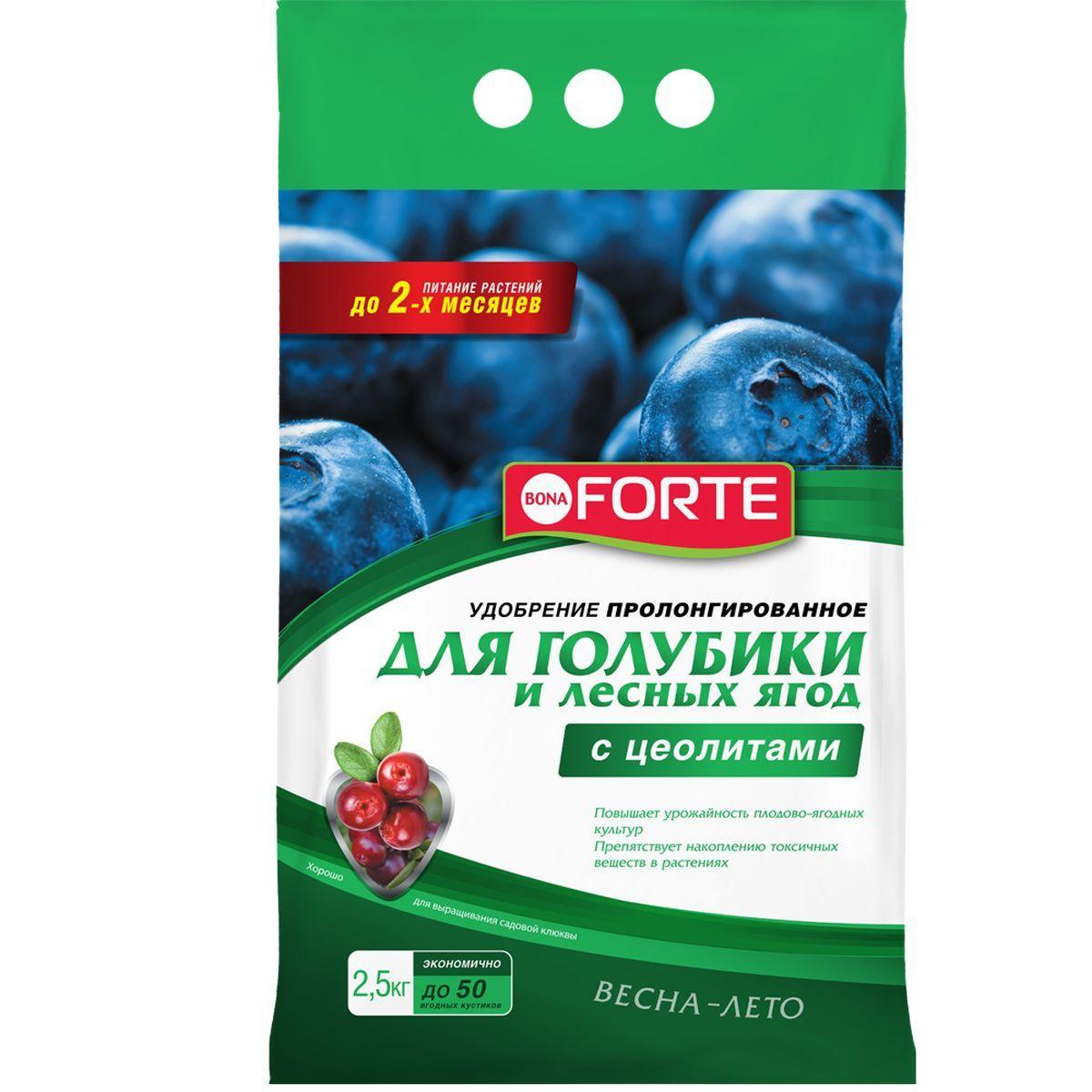 Удобрение Bona Forte, для голубики и лесных ягод, с цеолитом, 2,5 кгBF-23-01-027-1Для голубики, брусники, клюквы, ягодных и декоративных кустарников. Стимулирует образование завязей, увеличивает урожай, оздоравливает корневую систему растений. Удобрения дополнительно обогащены ЦЕОЛИТОМ, который имеет уникальные полезные свойства: - удерживает влагу и питательные вещества в корнеобитаемой зоне растений; - снижает стрессы растений при посадке и пересадке; - обеспечивает оптимальный воздушный режим даже при максимальном насыщении грунта водой; - делает удобрения пролонгированными