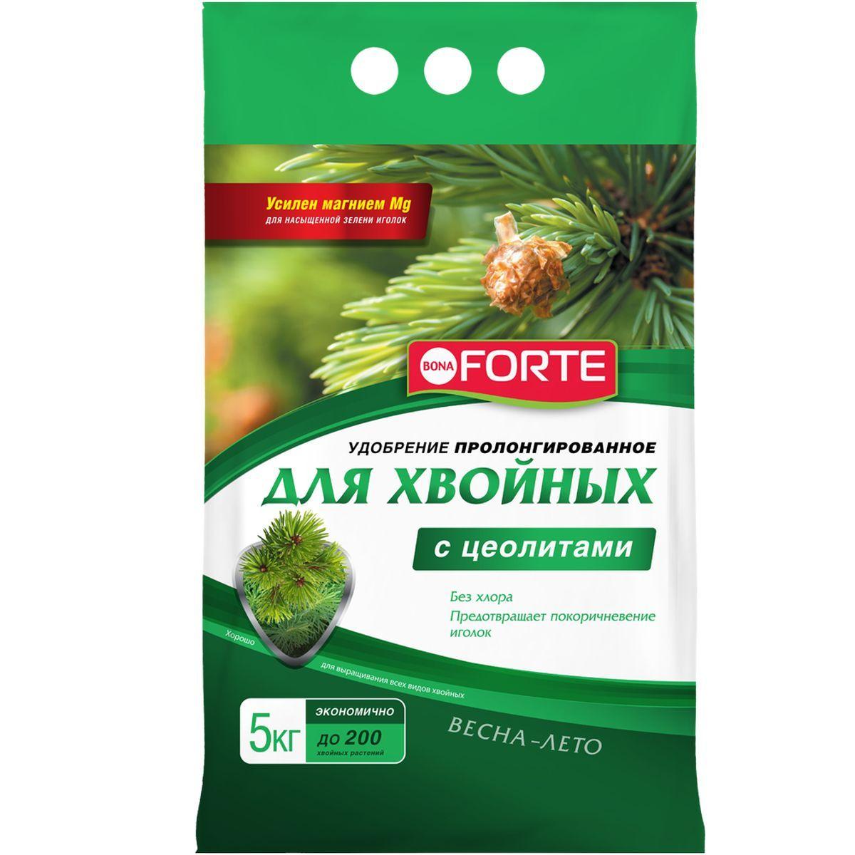 Удобрение Bona Forte, хвойное, с цеолитом, 5 кгBF-23-01-030-1Bona Forte Удобрение пролонгированное ДЛЯ ХВОЙНЫХ с цеолитами Для елей, сосен, кипарисов, тиса, кедра, можжевельника, туи, пихты, лиственницы и других хвойных растений. Препятствует покоричневению хвои, поддерживает зеленый цвет иголок, стимулирует рост и развивает корневую систему. Без хлора! Удобрения дополнительно обогащены ЦЕОЛИТОМ, который имеет уникальные полезные свойства: - удерживает влагу и питательные вещества в корнеобитаемой зоне растений; - снижает стрессы растений при посадке и пересадке; - обеспечивает оптимальный воздушный режим даже при максимальном насыщении грунта водой; - делает удобрения пролонгированными Cрок годности: 5 лет Температура хранения: -40 до +50 С .