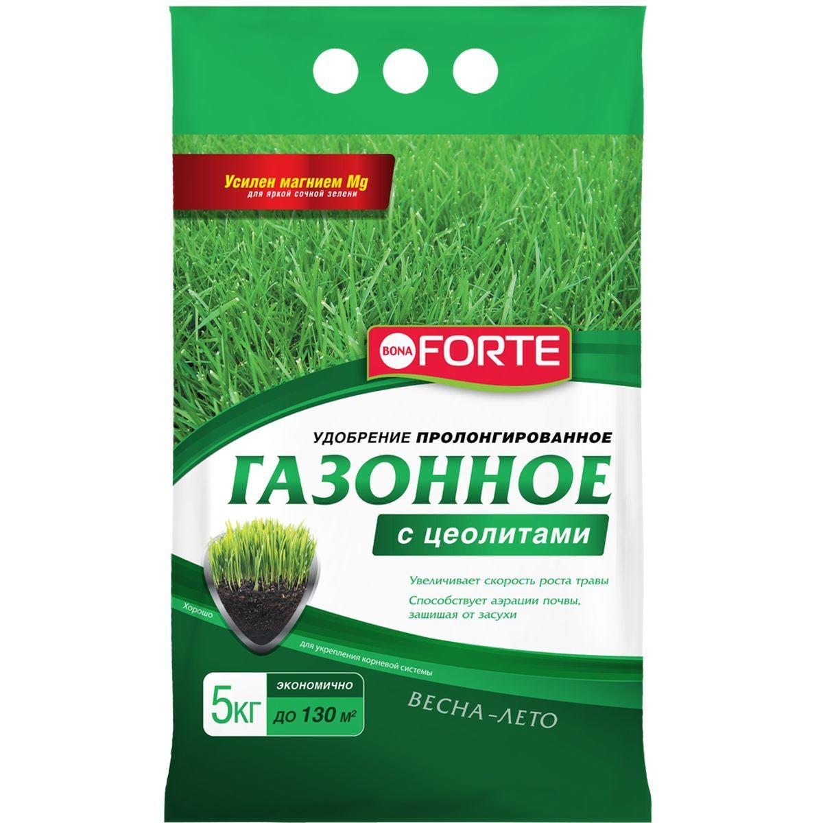 Удобрение Bona Forte, газонное (весна), с цеолитомBF-23-01-031-1Для всех видов газонных трав. Восстанавливает траву после скашивания, увеличивает скорость роста травы, укрепляет и уплотняет травяной покров, придает сочный и яркий зеленый цвет газону, способствует укрепления корневой системы. Удобрения дополнительно обогащены ЦЕОЛИТОМ, который имеет уникальные полезные качества: - удерживает влагу и питательные вещества в корнеобитаемой зоне растений; - снижает стрессы растений при посадке и пересадке; - обеспечивает оптимальный воздушный режим даже при максимальном насыщении грунта водой; - делает удобрения пролонгированными