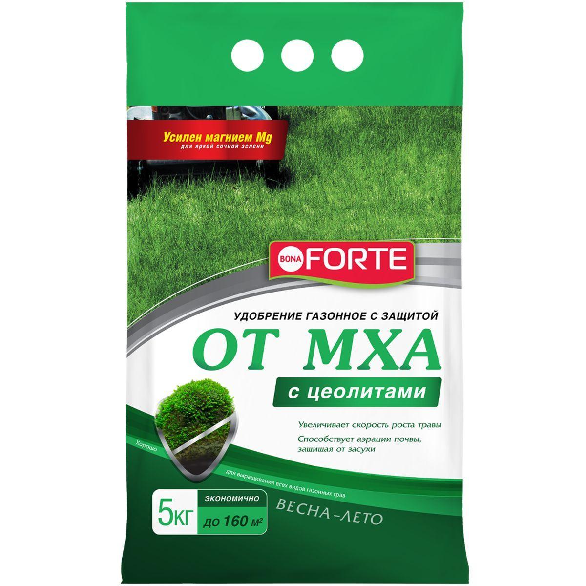 Удобрение Bona Forte, для газона, от мха, 5 кгBF-23-01-036-1Для применения в затененных, ослабленных мхом газонах. - уничтожает мох на газоне - предотвращает рост мха - обеспечивает питание газона и разрыхление почвы - придает газону насыщенный зеленый цвет