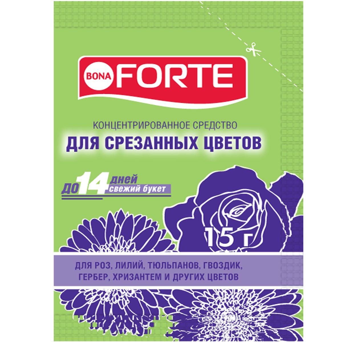 Средство для продления жизни срезанных цветов Bona Forte, 15 гBF-24-01-003-1Удобно при разовой покупке букета. Отлично подходит как дополнение к букету.