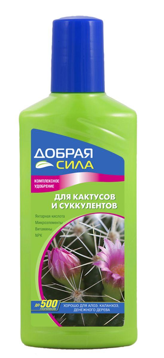 Жидкое комплексное удобрение Добрая Сила, для кактусов, алоэ, каланхоэ и других суккулентов, 250 млDS-21-01-019-1Обеспечивает здоровый рост суккулентов, восстанавливает иммунитет и укрепляет корневую систему.