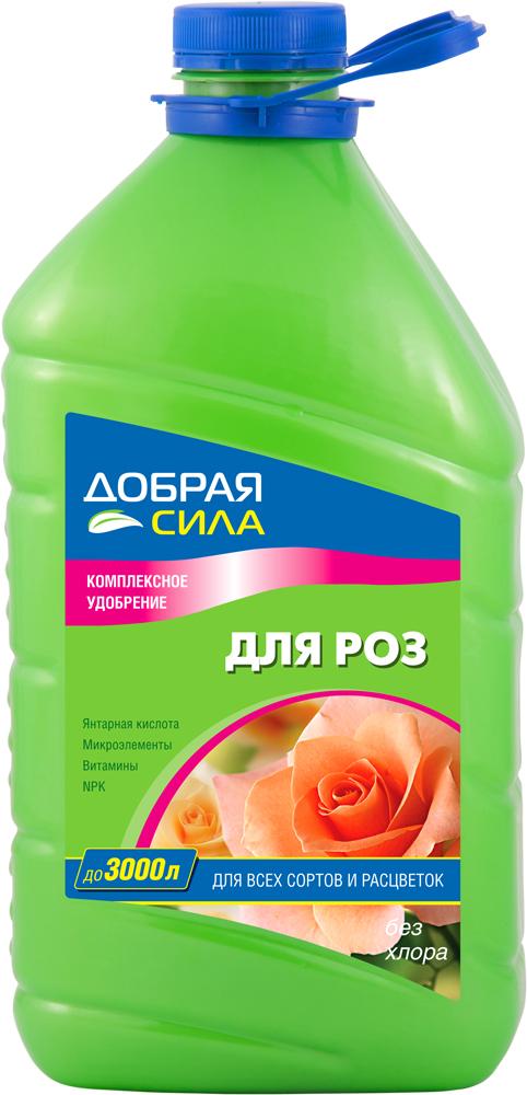 Жидкое комплексное удобрение Добрая Сила, для роз, 3 лDS-21-02-011-1Способствует пышному и продолжительному цветению роз, образованию и стимулированию новых бутонов, а также восстановлению корневой системы. Экономичный расход: до 3000 литров или 300 ведер раствора. Без хлора!