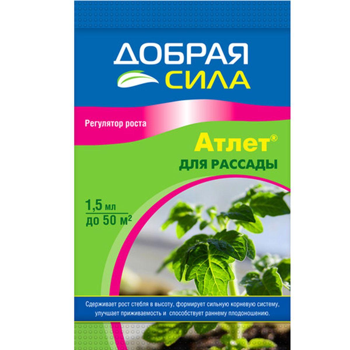 Регулятор роста Добрая Сила Атлет, 1,5 млDS-24-08-004-1Сдерживает рост стебля в высоту, формирует сильную корневую систему, улучшает приживаемость и способствует раннему цветению и плодоношению.